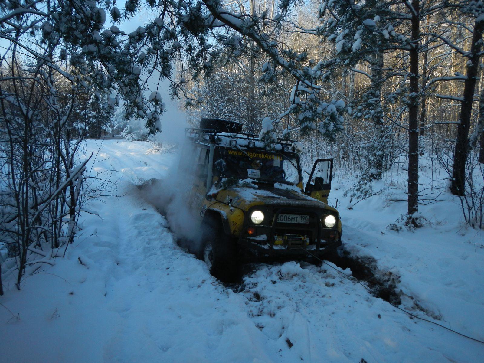 Зимний внедорожный путь