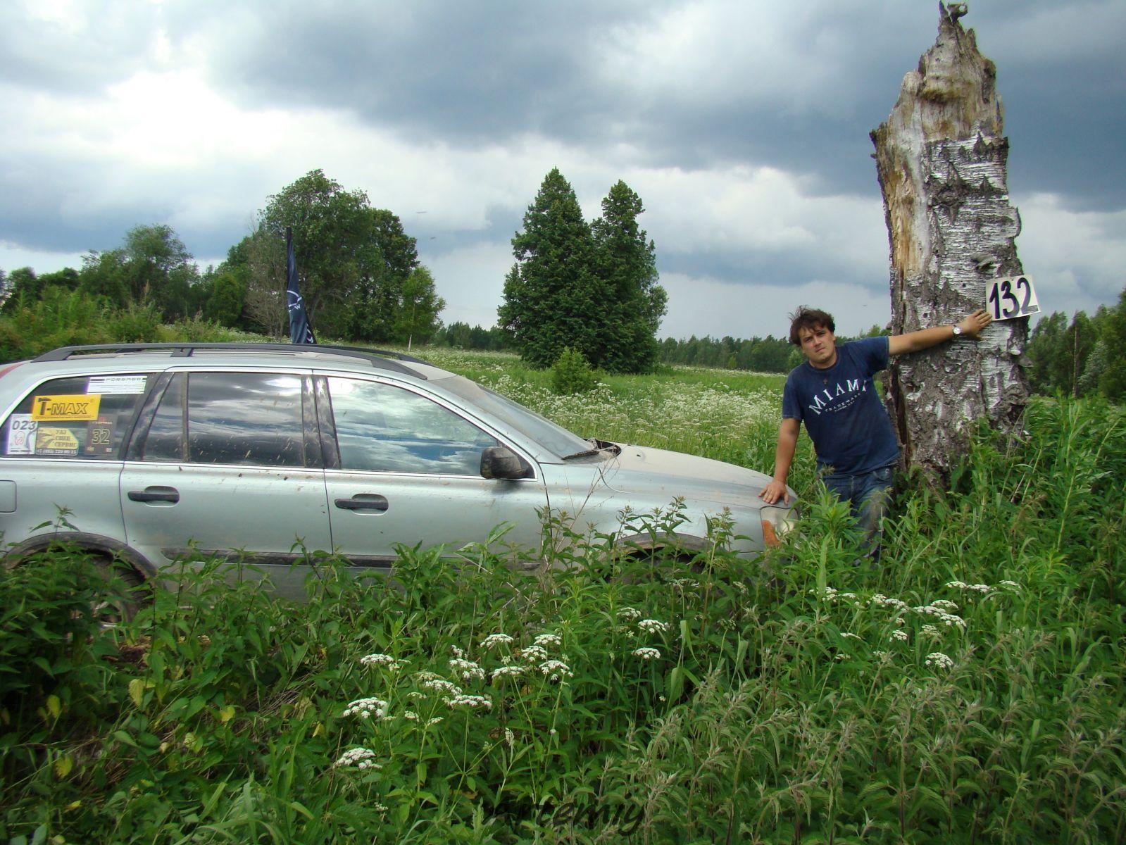 точка 136 на старом дереве