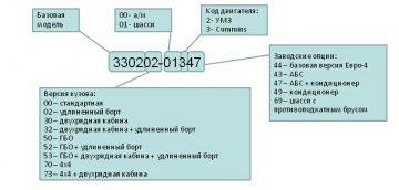 post-4-0-03770500-1516817606_thumb.jpg