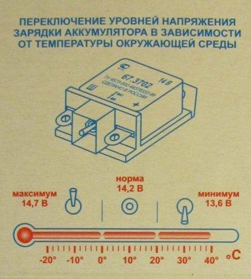 post-20-0-16409100-1454885353_thumb.jpg