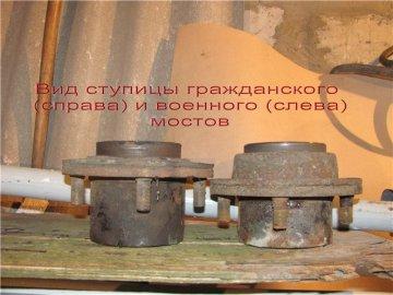 post-20-0-59293300-1455463671_thumb.jpg