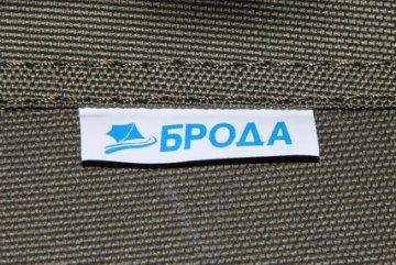 broda_41.jpg