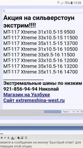 post-605-0-45154800-1517622603_thumb.jpg