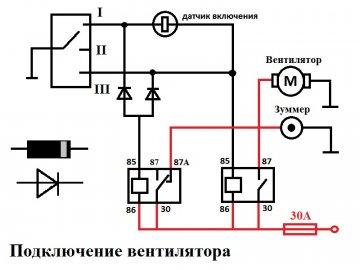 post-207-0-38159900-1427609818_thumb.jpg