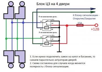 post-207-0-67362800-1427636873_thumb.jpg