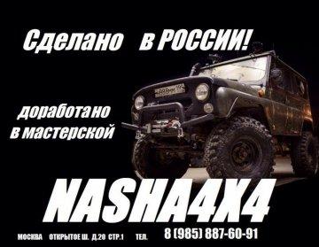 post-208-0-61933400-1427034931_thumb.jpg