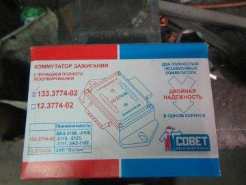 post-547-0-88026400-1490632984_thumb.jpg
