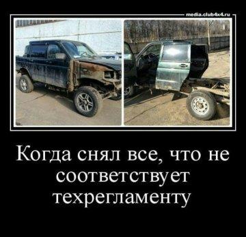 post-758-0-10800600-1488996152_thumb.jpg
