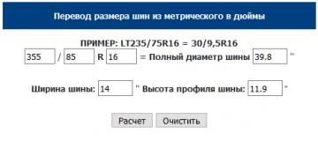 post-856-0-58825200-1520859333_thumb.png