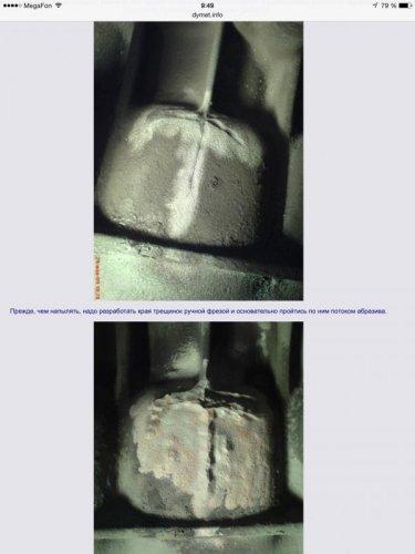 post-131-0-52752700-1428525314_thumb.jpg