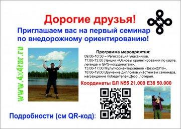 post-20-0-12415800-1460397826_thumb.jpg