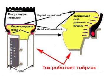 post-20-0-57034200-1461007704_thumb.jpg