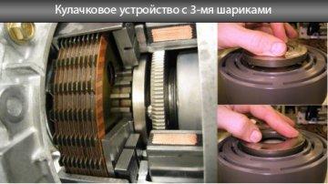post-20-0-67887400-1462527709_thumb.jpg