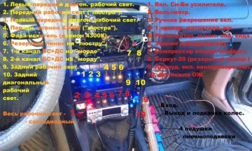 post-62-0-45098600-1434468449_thumb.jpg