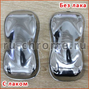 post-20-0-37125700-1470830539_thumb.jpg