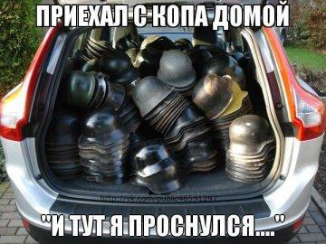 post-42-0-17151400-1441885165_thumb.jpg