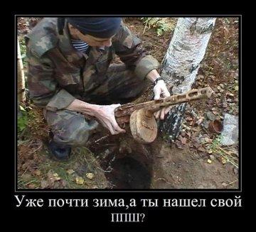 post-42-0-21637400-1441885256_thumb.jpg
