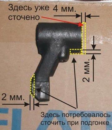 post-20-0-09497900-1443744817_thumb.jpg