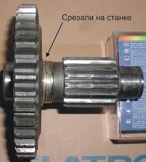 post-20-0-26473200-1443744157_thumb.jpg
