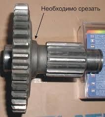 post-20-0-78298800-1443744157_thumb.jpg