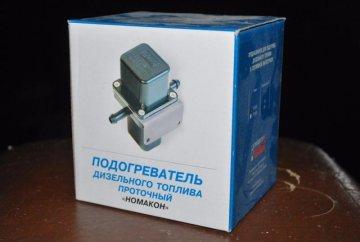 post-1200-0-43252100-1512116315_thumb.jpg