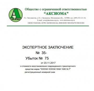 post-20-0-53279500-1512499464_thumb.jpg