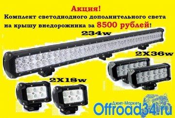 post-617-0-16841900-1513059975_thumb.jpg