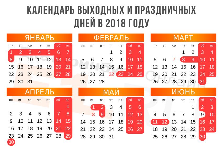 kalendar12.jpg
