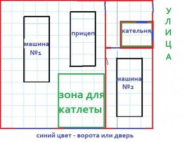 5bd5ad19c15bf_.thumb.jpg.9195577fc0c6730693f2fa24f629ec33.jpg