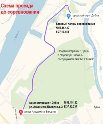 Схема проезда 19.jpg