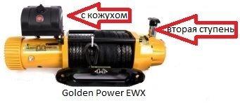 5cd4531e4394e_Golden-Power-9274----300x216.thumb.jpg.23666ce8ebd2255c22ea9e3f9969fbb9.jpg