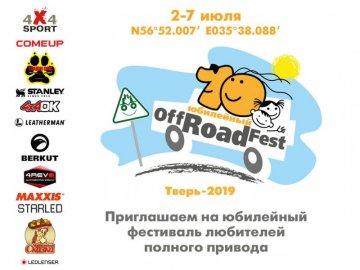 Offroadfest-2019.thumb.jpg.0893f77e457c7c5c331b370b1c6ec751.jpg