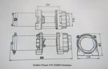5cf239db30601_ATV4500-.thumb.JPG.df4cc210ed2e9ee900c5c464875c2b7d.JPG
