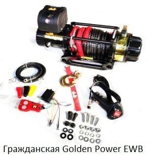 5cf253581b221_GoldenPowerEWB(4).thumb.jpg.54fc16ce4d9ecc451a240ef4a6c5eb13.jpg